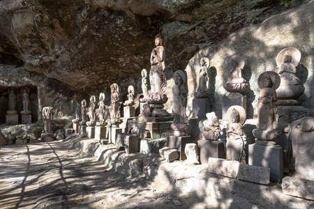 Saw Japan Temple 写真素材 - 113809966