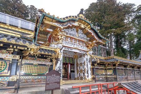 Yomeimon of sunlight Tosho-gu shrine