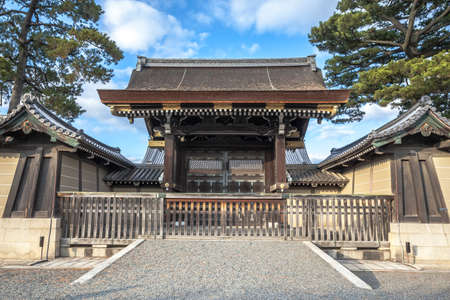 Kyoto Imperial Palace Kenrei Gate