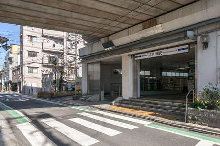 Edogawa Station