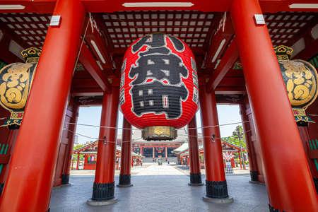 Asakusa sensoji Temple 写真素材 - 146478153