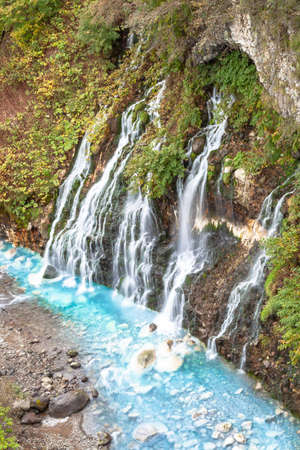Whitebeard Falls in Shiranagan Onsen in Biei Town, Hokkaido