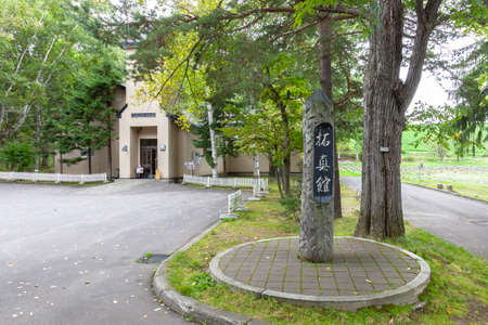 Hokkaido Biei Takushinkan