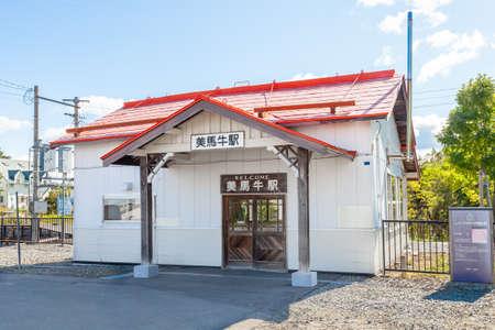 Mimaushi Station, Biei, Hokkaido 報道画像