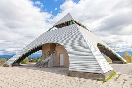 observatory at Northwestern Hill View Park on Patchwork Hill, Biei, Hokkaido