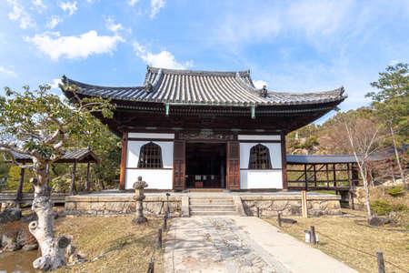 Kyoto Kodaiji Kaizando