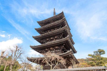 Kyoto Hokanji Yasaka Tower