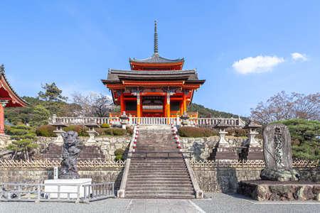 Kyoto Kiyomizudera West Gate