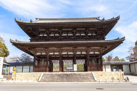 Ninna-ji Temple Niomon Gate