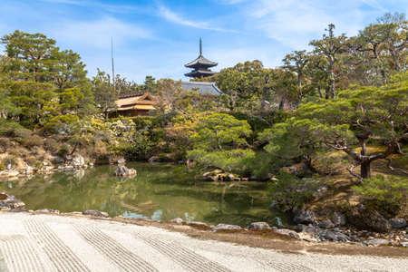 Ninna-ji Temple Kitaba