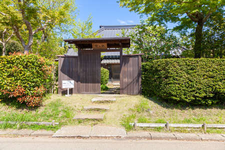 Samurai Forest, Samurai Residence Street, Sakura City, Chiba Prefecture Редакционное