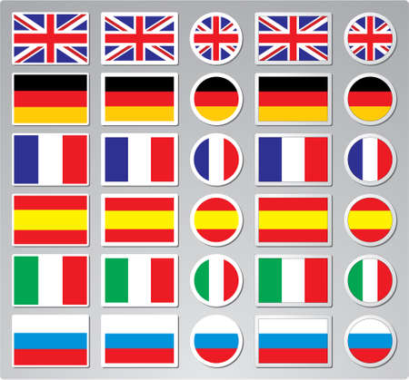 A set of flag buttons for web sites