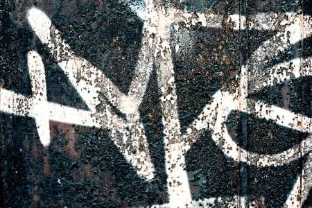 Graffiti an einer Wand - Ausschnitt aus einem Graffiti an einer Wand gemalt