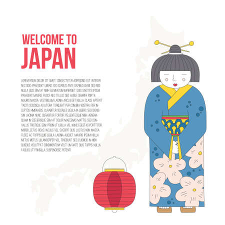 japanese woman: Traditional japanese woman symbol