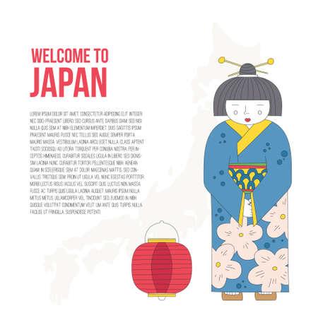 donna giapponese: Tradizionale giapponese donna simbolo Vettoriali