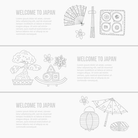 japan culture: Traditional japanese symbols. Asian vector graphic elements. Travel concept. Handdrawn artistic illustration. Japan culture concept.