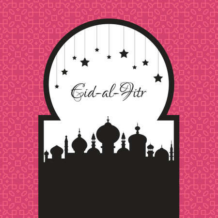fitr: Beautiful mosque design with place for your text on ornamental background - great template for Muslim community festival Eid Mubarak or Eid Al Fitr.