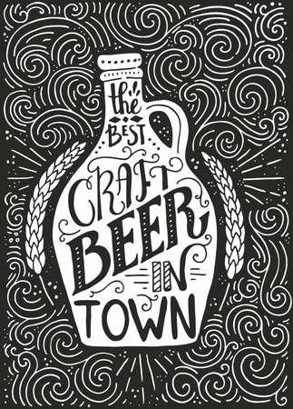手塗りイラスト ビンテージ ビール瓶とビール醸造所のレタリング - 本物の質感を持つ偉大なヴィンテージ pocter。パブのメニュー、ビール祭りや醸