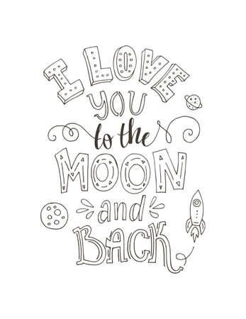 私は愛あなたの月と背面へ - 黒と白の手描きイラストはがき保存日付カード、ロマンチックな新築祝いのポスター。手で作られた文字。誤植のポス