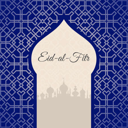 mohammad: Beautiful mosque design with place for your text on ornamental background - great template for Muslim community festival Eid Mubarak or Eid Al Fitr.
