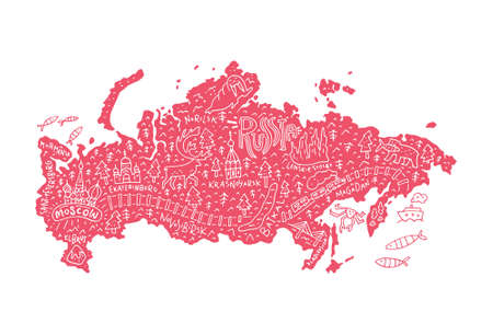 cartography: Cartoon map of Russia. Handdrawn illustration with all main tourist attractions. Great design element for travel blog, poster, tour guide company. Vector cartography.