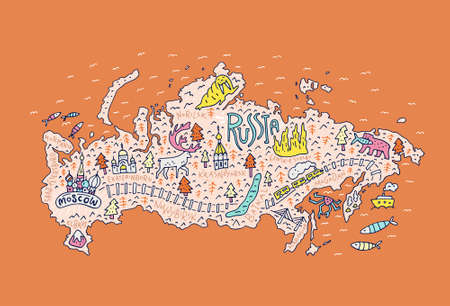 Cartoon map of Russia. Handdrawn illustration with all main tourist attractions. Great design element for travel blog, poster, tour guide company. Vector cartography.