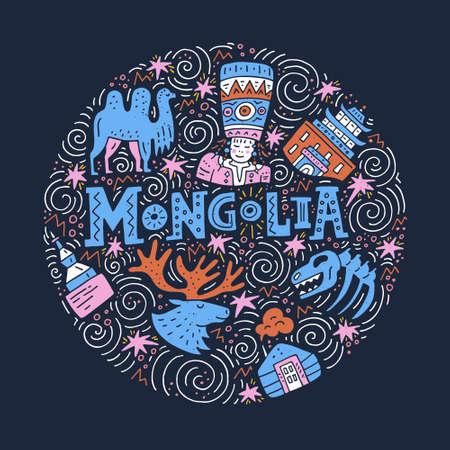 Hand getekend concept met symbolen van Mongolië inclusief yurt, kameel, meisje in traditionele doek. Vector illustratie. Stockfoto - 75338885
