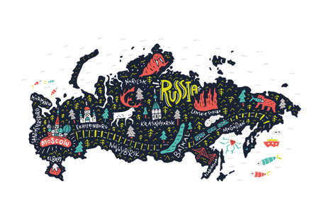 Travel series - cartoon map of Russia. Main sights and tourist attractions. Illustration