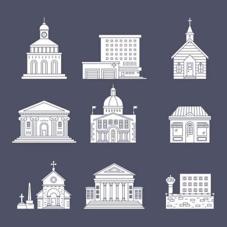 art museum: Vector illustration of different govenmental buildings. Silhouette vector illustration. City architecture concept. Government buildings.