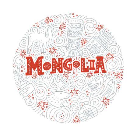 Hand getekend concept met symbolen van Mongolië inclusief yurt, kameel, meisje in traditionele doek. Vector illustratie. Stockfoto - 79258837