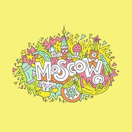 Hand drawn vector illustration of Moscow symbols. Ilustrace