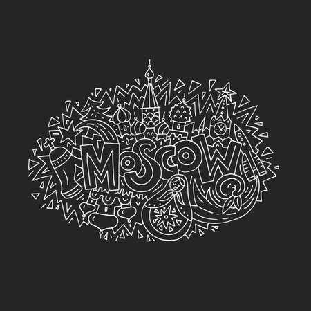 Travel to Moscow concept - hand drawn illustration with Kremlin and other main symbols. Illustration