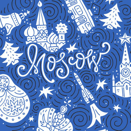 Drawing of Moscow symbols. Unique illustration. Vector design.�