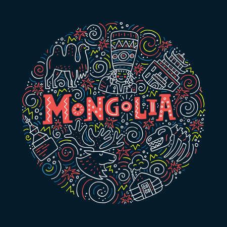 Hand getekend concept met symbolen van Mongolië inclusief yurt, kameel, meisje in traditionele doek. Vector illustratie.