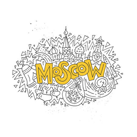 Travel to Moscow concept - hand drawn illustration with Kremlin and other main symbols. Ilustração