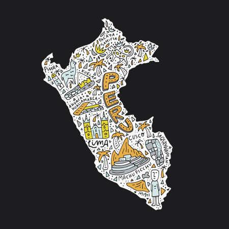 手描きペルー地図メイン シンボルと地名のレタリングします。ベクトルの図。