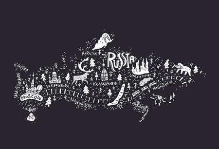 Karikaturkarte von Russland. Handdrawn Illustration mit allen Haupttouristenattraktionen. Großes Gestaltungselement für Reiseblog, Poster, Reiseleiter. Vektorkartographie. Standard-Bild - 82443173