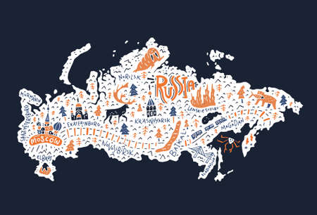 Karikaturkarte von Russland. Handdrawn Illustration mit allen Haupttouristenattraktionen. Großes Gestaltungselement für Reiseblog, Poster, Reiseleiter. Vektorkartographie. Standard-Bild - 82443178