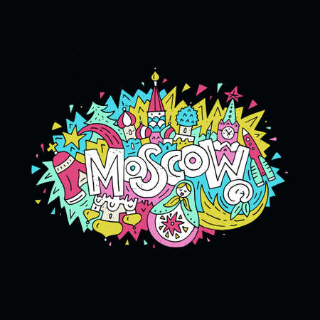 Travel to Moscow concept - hand drawn illustration with Kremlin and other main symbols. Фото со стока - 82443179