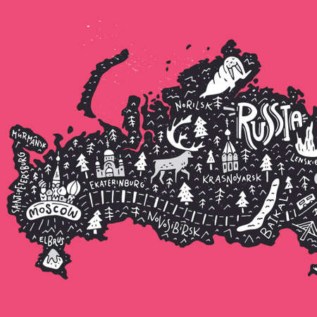 Travel series - part of a cartoon map of Russia, main sights and tourist attractions. Illustration