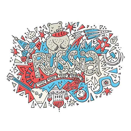 matreshka: Handdrawn concept with all main symbols of Russia. Vector illustration. Illustration