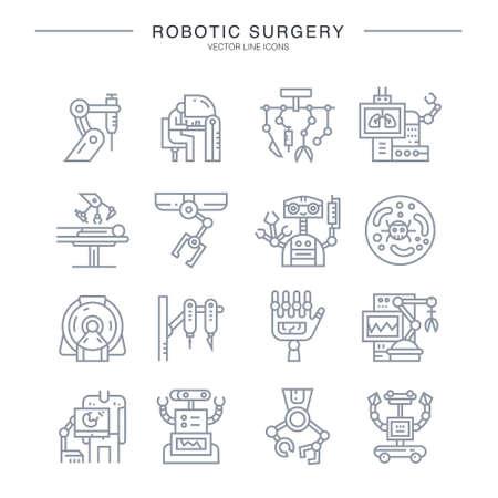 ロボット アイコン。  イラスト・ベクター素材