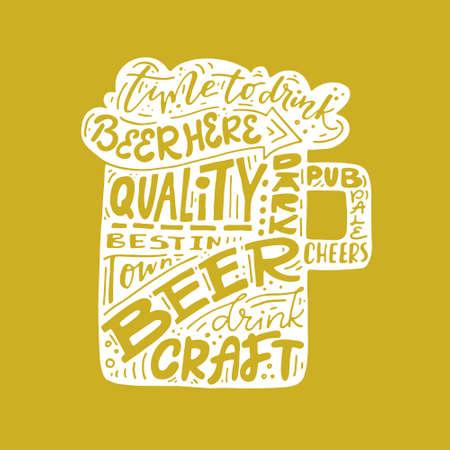 Complex lettering design on beer theme for pub or bar. Illustration