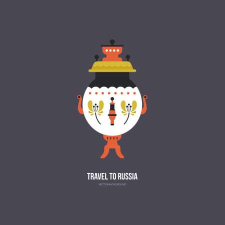 Illustration vectorielle du samovar - bouilloire russe traditionnelle Banque d'images - 91860298