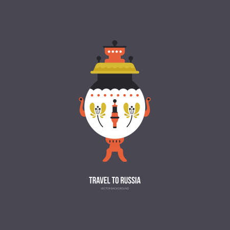 Vector illustration of samovar - traditional russian kettle Illusztráció