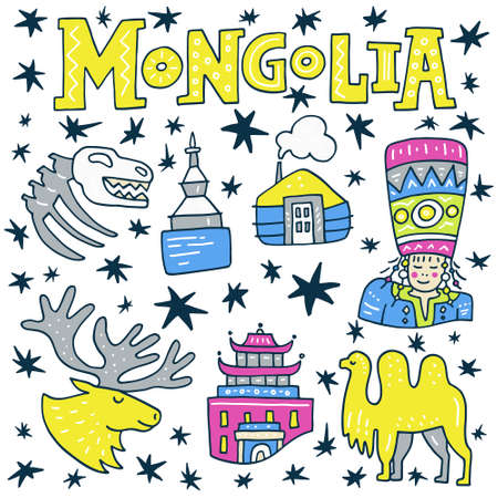 Clipart set of Mongolian symbols. All symbols grouped and easy to use. Vector illustration.