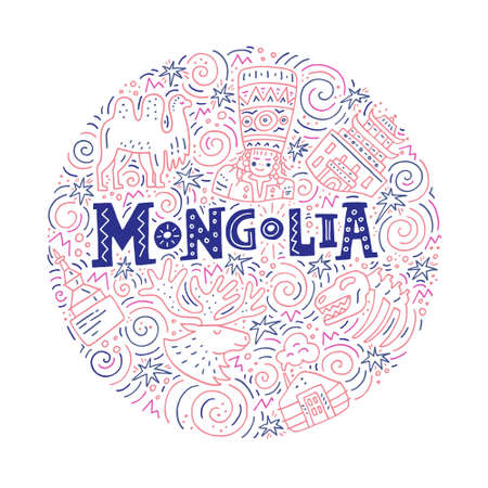 Hand drawn concept with symbols of Mongolia including yurt, camel, girl in traditional cloth. Vector illustration.