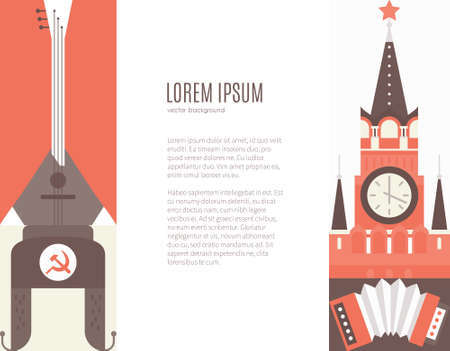 Collection of Russian cultural images, including Kremlin, accordionl, balalaika, ushanka. Isolated on white. Vector design with the space for your text.