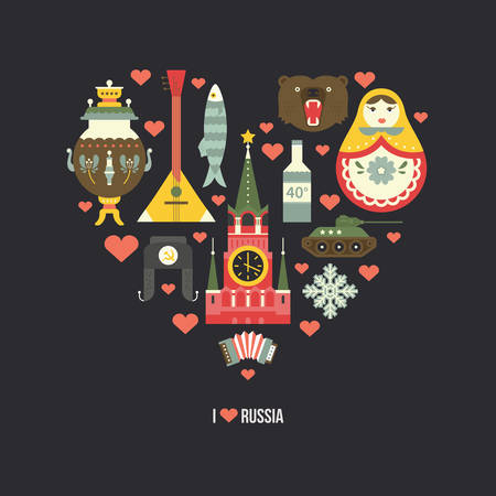 Symbols of Russia in a shape of a heart. Vector illustration.