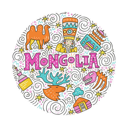 The vector illustration of the circle with main symbols of Mongolia and lettering. Фото со стока - 106180800